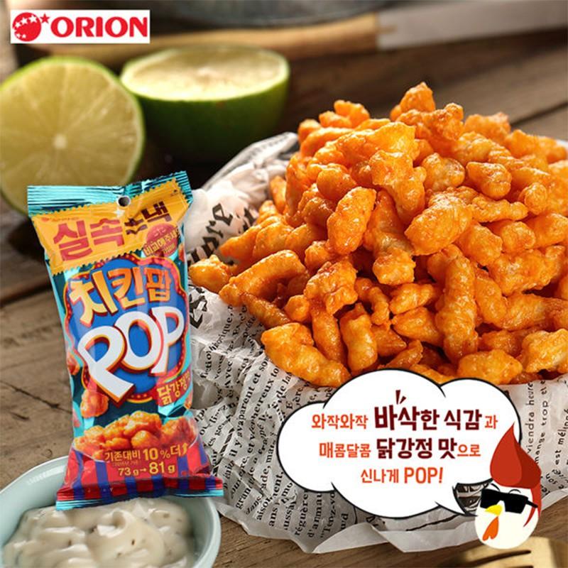 韓國 ORION 好麗友 雞汁爆米花 81g 【庫奇小舖】