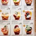 実際訪問したユーザーが直接撮影して投稿した西新宿スイーツMarutome the Juicery ルミネ新宿店の写真