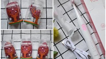 淘寶開箱。Gracebabi美妝蛋組合+德國鉑瑞BR-Z1充電式電動牙刷。99划算節。買美容家電上淘寶