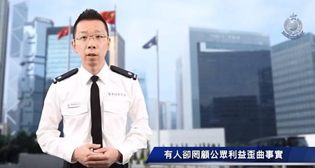 警方今晚再在facebook指,社會上充斥着偏頗、失實及虛假的訊息,煽動仇恨,分化警隊與市民關係。