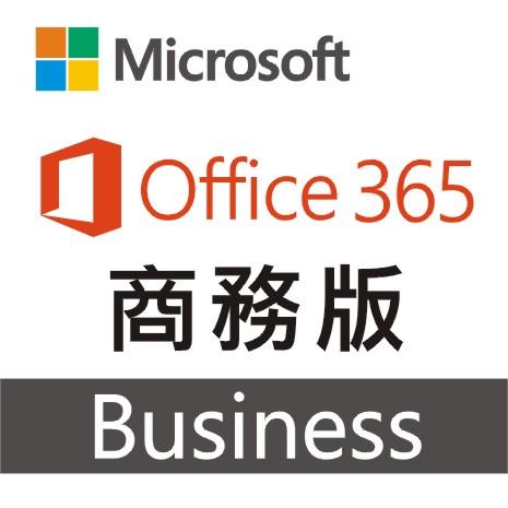 Office365商務版J29-00003一年訂閱 一年訂閱可供5台PC或Mac、5部平板電腦使用,包括iPad、Android或Windows作業系統,加上5支手機完整安裝版Word、Excel、P