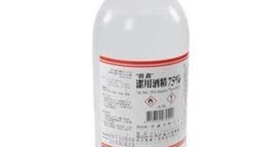 疫情期間必知:消毒酒精、漂白水哪裡買?編輯推薦給你這些!