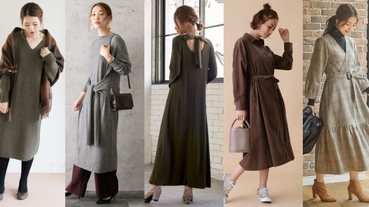 暖冬也可以用「連身裙穿搭」輕鬆度過時尚每一天!