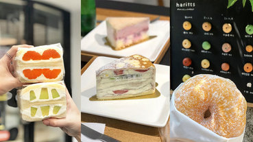 台北下午茶必吃 精選8間日本師傅經營必吃日式甜點蛋糕、和菓子,不用出國也能吃!