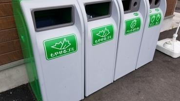 日本垃圾分類到底多麻煩?分類指導說明大公開