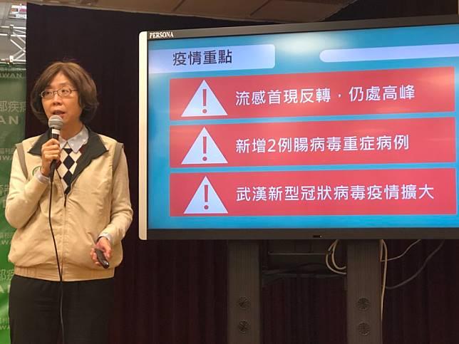 【有影】武漢15醫護被感染!  入境台灣時「吃退燒或止咳藥」也要主動檢疫
