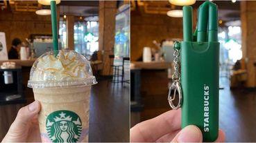 星巴克折疊吸管大爆紅!精選10款「口袋吸管」超可愛外型環保又便攜!