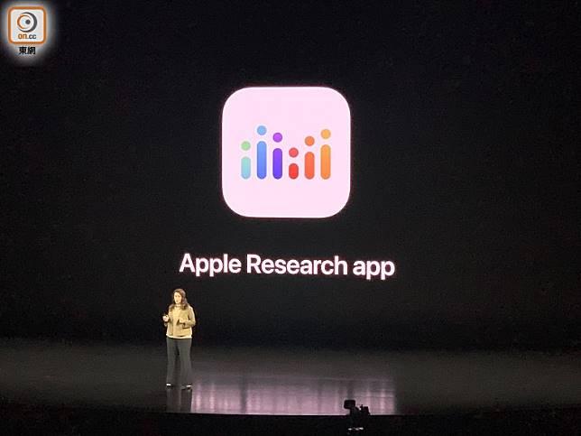 全新Apple Research app,登記後可將生理數據交予健康機構研究。(陳志滔攝)