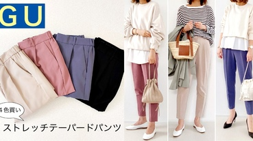 日本網友瘋傳瘦腿神褲!「GU西裝褲」800元有找,高腰修身、遮胯寬、露腳踝一次到位!