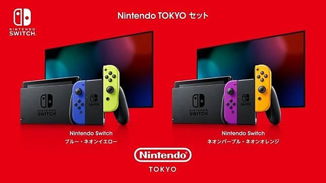 直營店當然有Nintendo Switch的主機售賣喇,並採用特別的禮盒包裝。(互聯網)