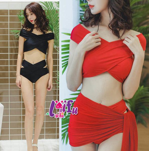 得來福泳衣,C734泳衣性感攻略三件式泳衣游泳衣泳裝比基尼正品,售價950元