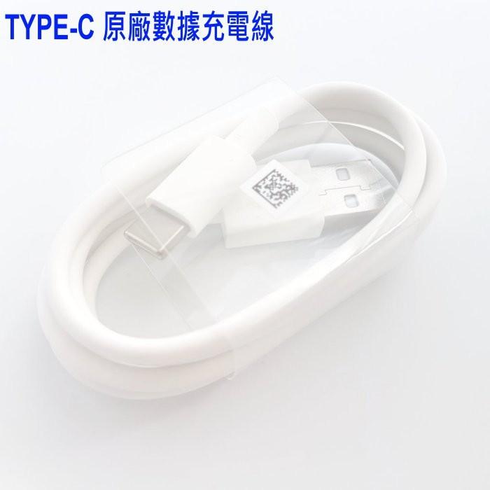 華碩 asus 原廠傳輸線 type-c 支援 qc3.0 充電線 電源線 數據線 快充線 豐盈資訊貼心