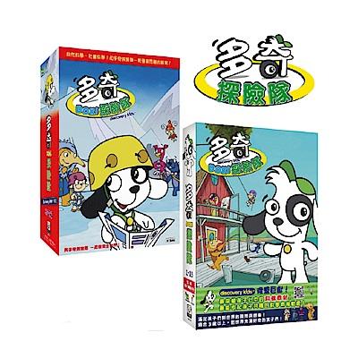 多奇探險隊(1~26集) DVD ※附手冊
