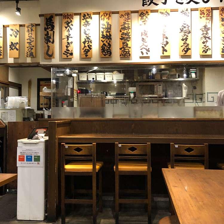 実際訪問したユーザーが直接撮影して投稿した箪笥町餃子肉汁餃子製作所ダンダダン酒場 牛込神楽坂店の写真
