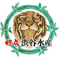 竹丸渋谷水産