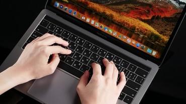 你的 Macbook 鍵盤有問題嗎?蘋果公佈新鍵盤維修方案,2019 年版 MBP 也在行列中