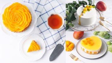 自己做「芒果千層蛋糕」! Funsiamo三款期間限定芒果蛋糕,好吃好拍更好玩~