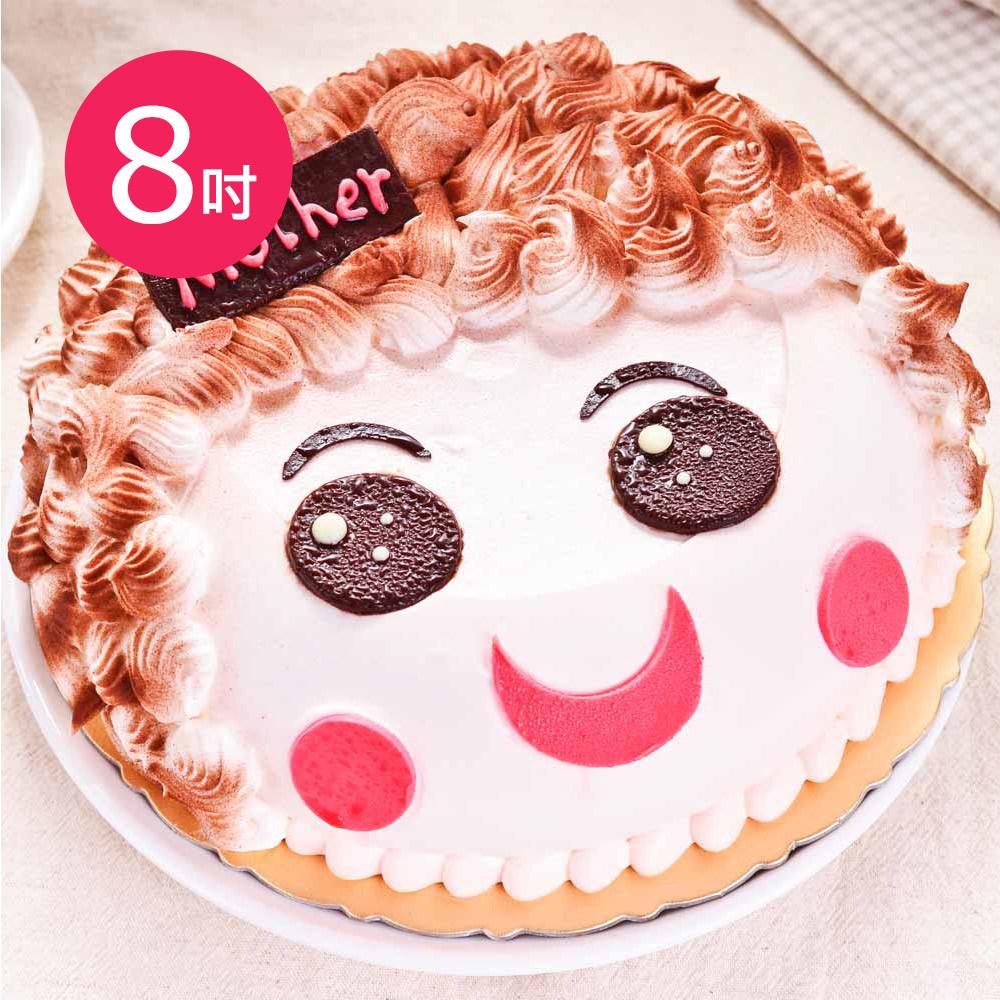 樂活e棧-生日快樂造型蛋糕-真愛媽咪蛋糕(8吋/顆)