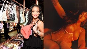 蕾哈娜內衣品牌 Savage X Fenty 推出超過「90種款式」性感超乎你的想像!#價格相當好入手