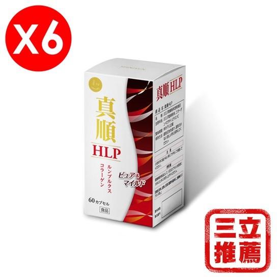 來自日本百年優良藥廠 台灣總代理真順HLP蚓激酶(紅蚯蚓萃取酵素)WAKi製薬明治15年(1882年)成立於日本古都奈良奈良第一通過GMP認證的醫藥工廠世界第一成功研發出蚓激酶的先驅與京都大學共同研究