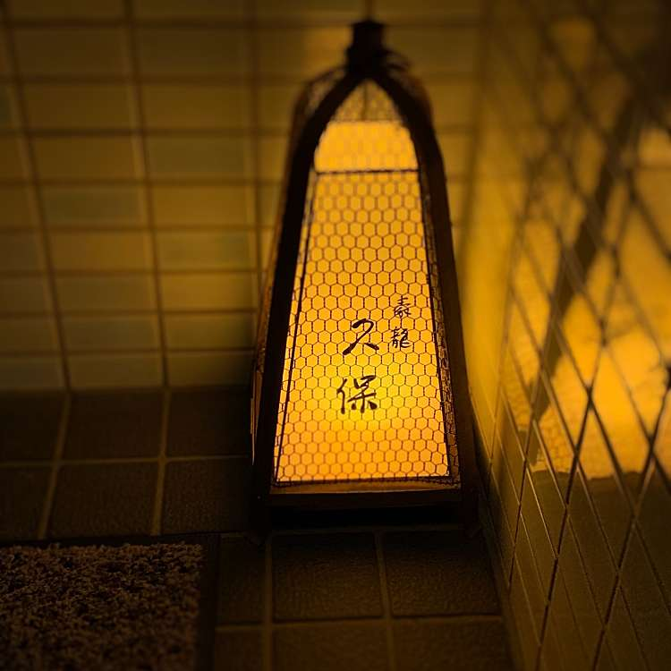 実際訪問したユーザーが直接撮影して投稿した西麻布和食・日本料理豪龍 久保の写真