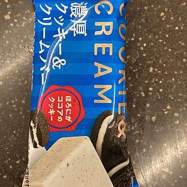 ファミリーマート 関口一丁目店のundefinedに実際訪問訪問したユーザーunknownさんが新しく投稿した新着口コミの写真