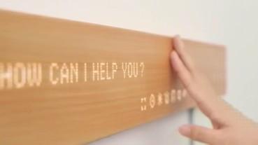 科技也可以很溫暖,隱藏在木板中的螢幕Mui串起智慧居家裝置