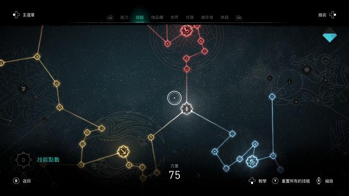 以星座圖來呈現的技能樹,別有一番新氣象。