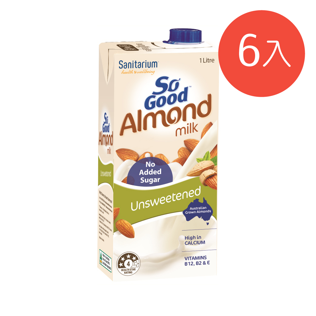 Sanitarium以開發方便且具營養的早餐為目的,並隨著全球食物趨勢推出一系列So Good植物飲品。澳洲原裝進口的So Good以新鮮杏仁製成,保留杏仁的維生素和礦物質,並可嘗到杏仁的自然清香。無