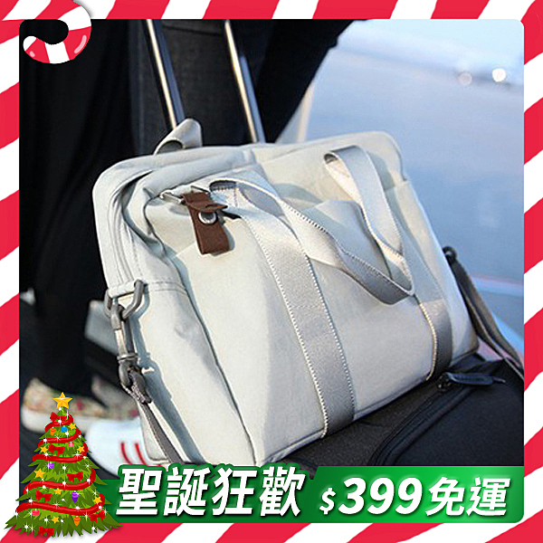 行李箱旅行收納包