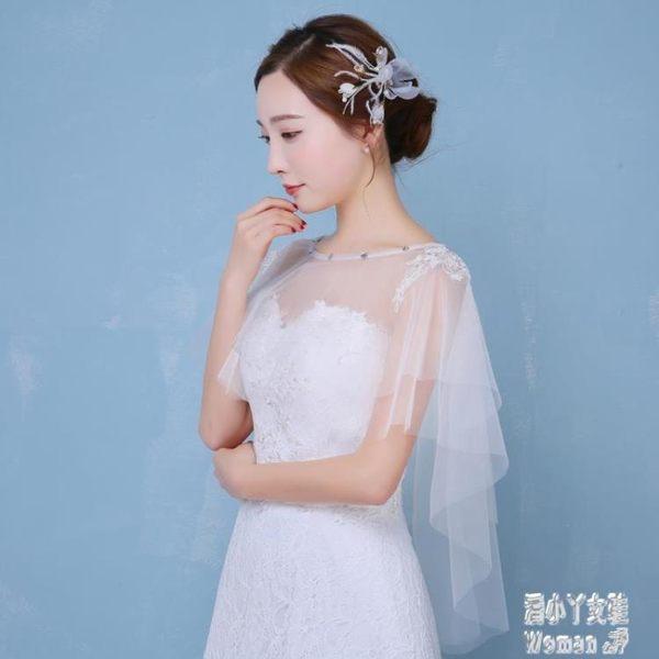2019新款網紗披肩春秋夏季鑲鉆蕾絲披肩新娘結婚披風白色斗篷披肩
