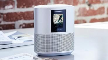 Bose 也進軍智慧喇叭市場推出 Home Speaker 500,未來將支援 Alexa 語音助理