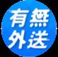 logo of YOWOO