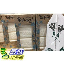 [COSCO代購] C135945 AUSTRALIAN BOTANICAL SOAP 澳洲製植物精油香皂8入 香味:海鹽/檸檬草