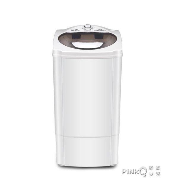威力脫水機甩干機單甩家用小型大容量不銹鋼甩干桶非迷你洗衣機CY 【PINKQ】