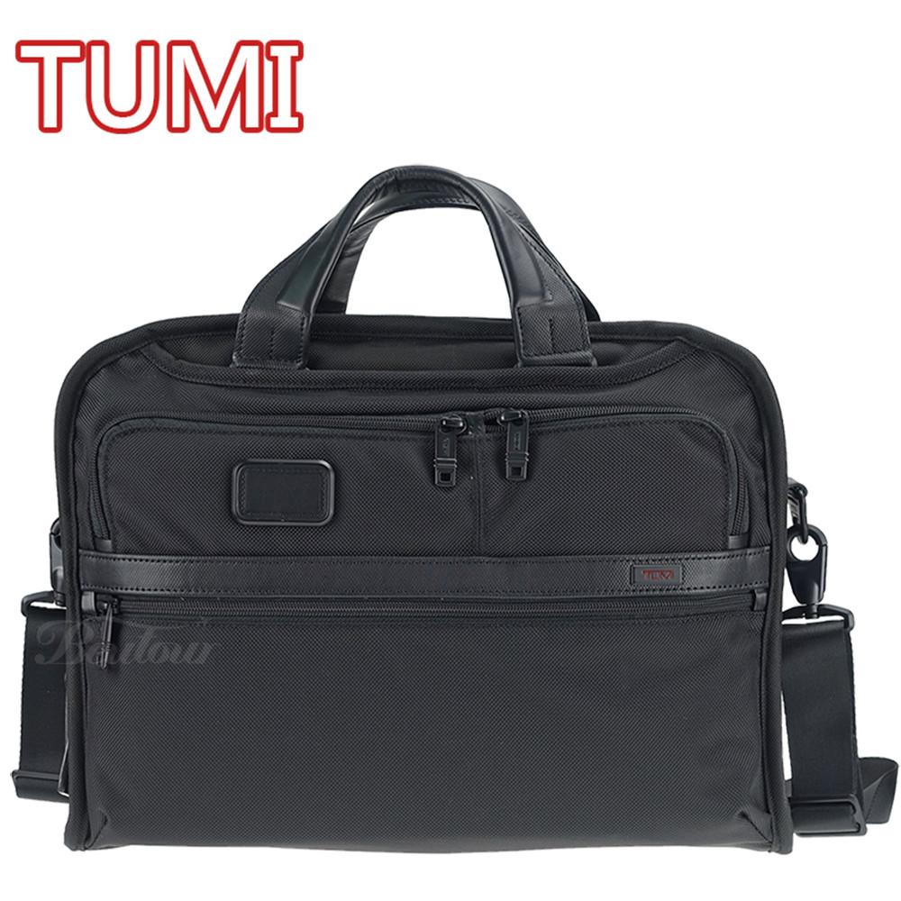 TUMI-男士商務經典15吋筆電公事包 Organizer Portfolio Brief