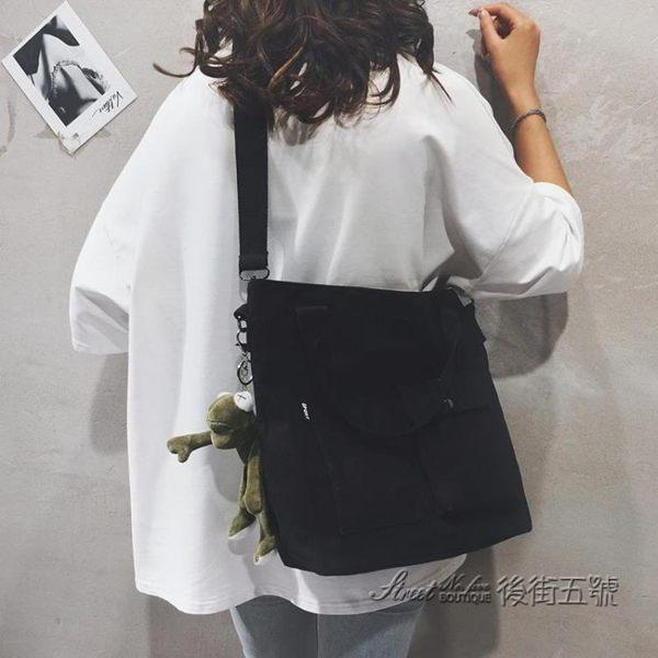 帆布大包包女包新款2019學生上課純色手提托特布袋包單肩斜挎包潮