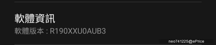 Screenshot_20210307-191549_Galaxy Buds Pro (2).jpg