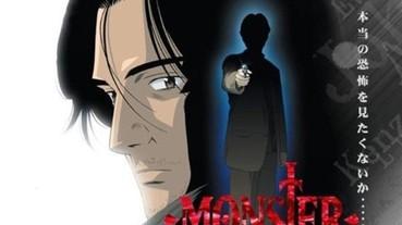 日本網友選出最想看到續集的漫畫 第一名跟你想的一樣嗎?