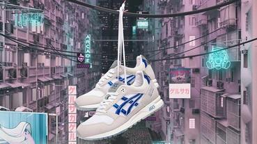 新聞分享 / 鋼彈變身球鞋 Footpatrol x ASICS TIGER GEL-Saga 即將降臨