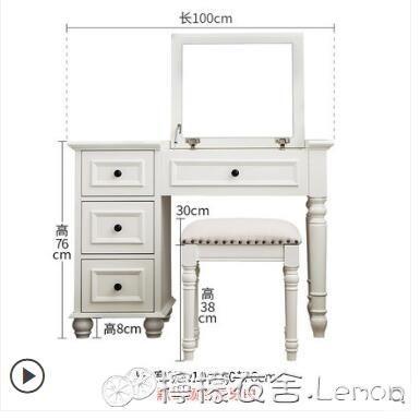 美式鄉村實木梳妝台迷你翻蓋化妝桌臥室簡約現代白色梳妝桌小戶型