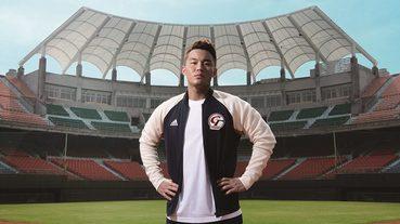 官方新聞 / 世界 12 強棒球賽開打 adidas 挺中華隊前進東京 打造限量版挺 VRCT 應援外套