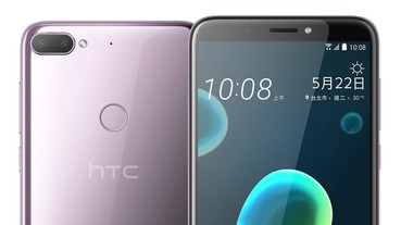 HTC Desire 12+ 開放預購,大螢幕雙主鏡頭售價 7,490 元