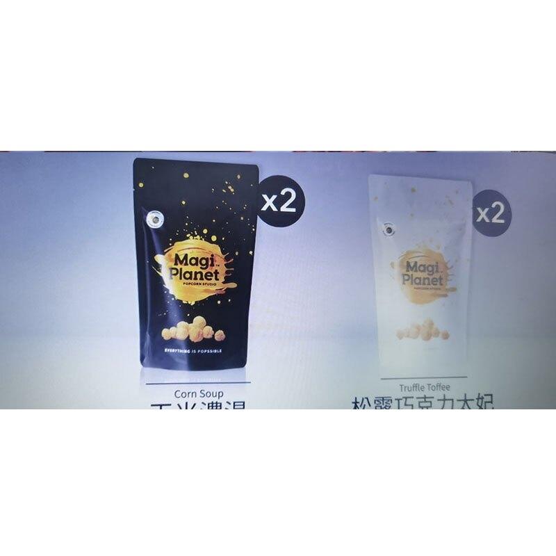 [9玉山最低網] Magi Planet星球工坊爆米花 - ITQI美食獎系列(玉米濃湯110g x 2 +松露巧克力太妃160g x 2)