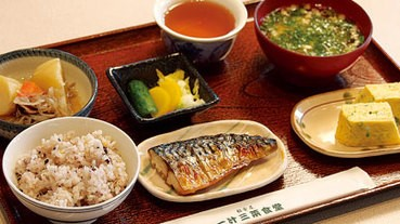 #日字控026:日本家常菜