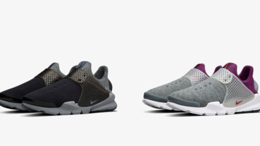 上市速報 / Nike Sock Dart Tech Fleece SP Pack 販售店點整理
