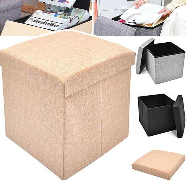 多功能方形折疊收納椅 D135-BX30摺疊收納凳收納箱穿鞋椅儲物箱玩具箱腳踏凳置物箱增高凳子書櫃衣櫃鞋櫃小沙發椅子工具