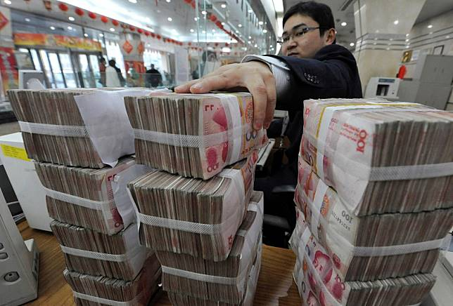 China's need for opening up of financial market  highlighted by demise of Baoshang Bank