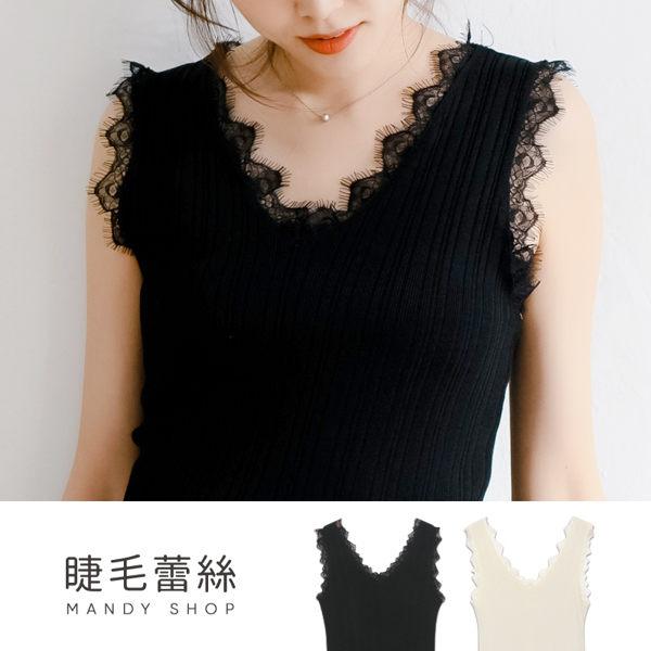 【MS0115】V領睫毛蕾絲立體織紋細織棉背心