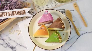 【宅配蛋糕】開箱試吃品好乳酪蛋糕-宅配生日蛋糕,網路超夯團購甜點。